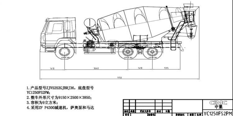 9m3 Hino Concrete Mixer Truck